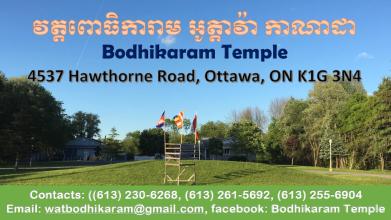 Wat Khmer Ottawa, Bodhikaram Temple.png