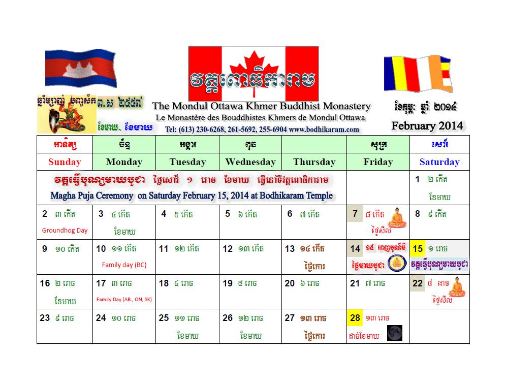 Khmer Canadian Calendar 2014 | BODHIKARAM TEMPLE
