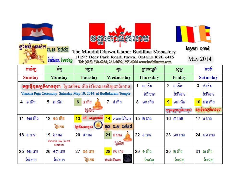 Calendar Lala Ramswaroop April : January calendar lala ramswaroop kalender hd