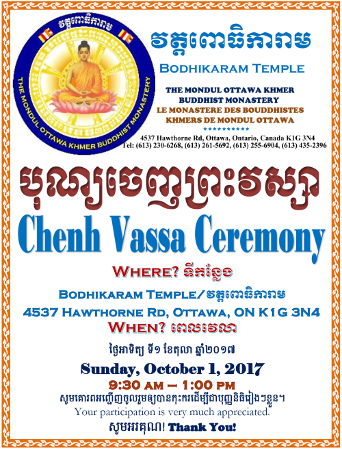 ChenhVassa-October 1, 2017.png